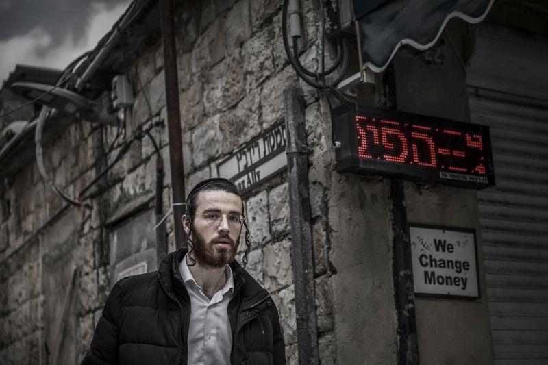 The Jewish Community2, Ye  Danlei , Canada