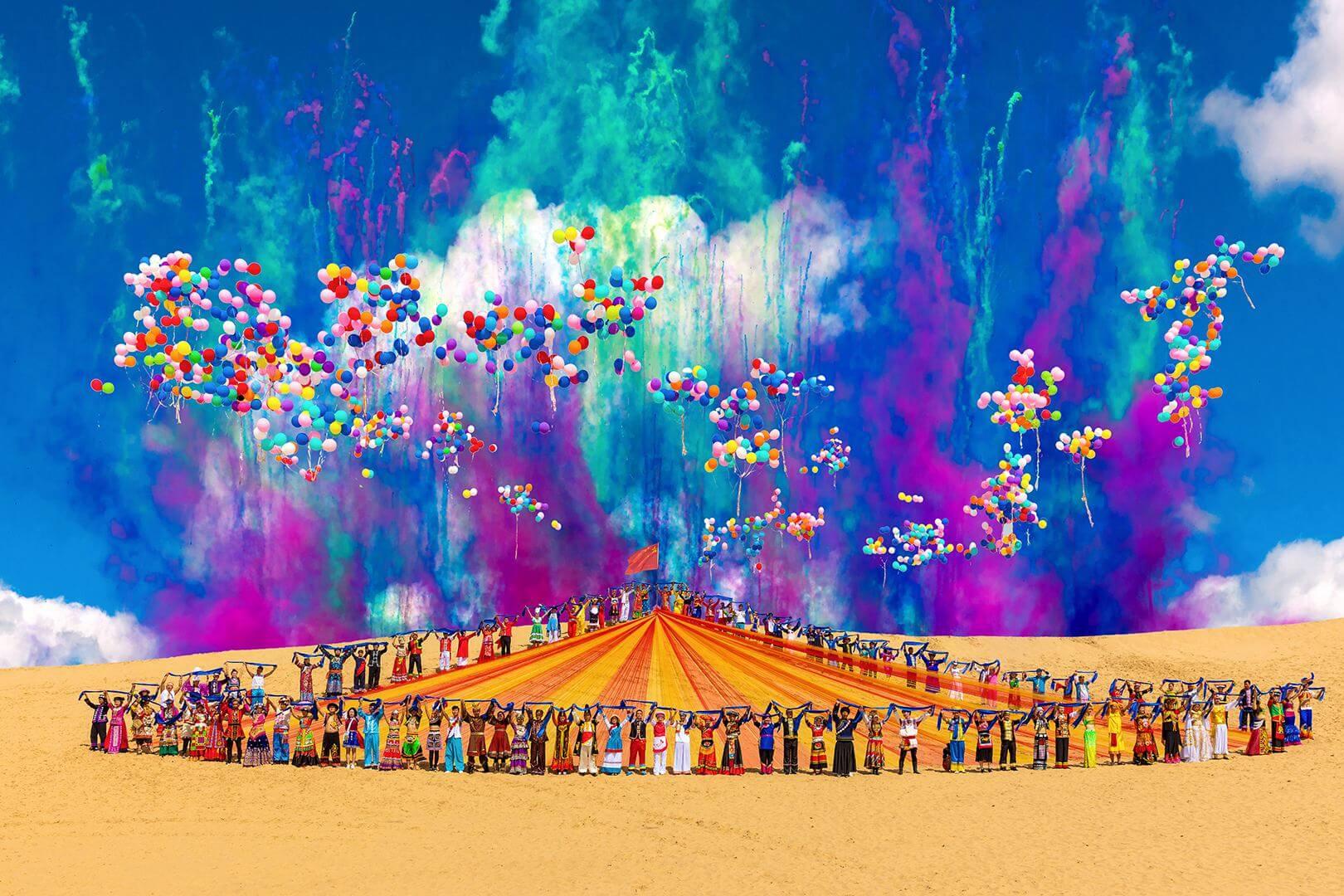 XIPING AN Fifty-six ethnic group weddings